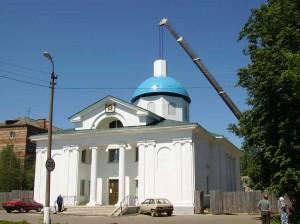 Установка купола Храма Рождества Христова (2007 г.)