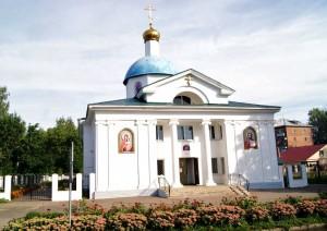 Современный вид храма Рождества Христова в г. Сафоново